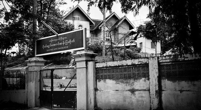 Bogyoke Aung San Park and Museum