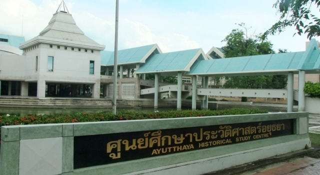 Ayutthaya Historical Study Center