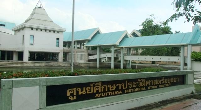 Centro di studi storici di Ayutthaya