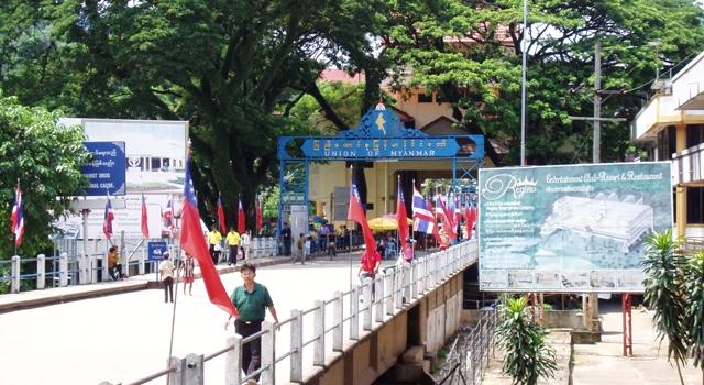 Mae Sai village