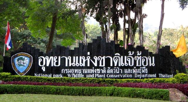 Parco nazionale di Chae Son