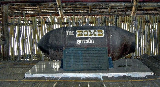 Museo di Guerra di Jeath