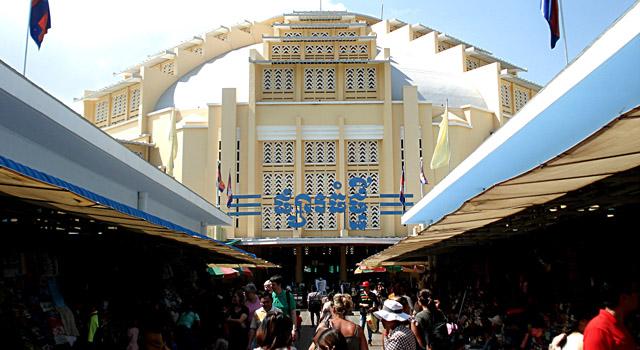 Il Mercato Centrale di Phnom Penh
