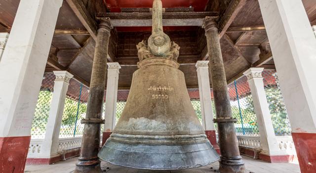 Campana di Mingun (Mingun Bell)