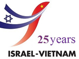 25th anniversary of diplomatic relations between Vietnam and Israel celebration