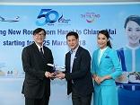Informazioni aggiornate sui voli diretti  verso le città vietnamite