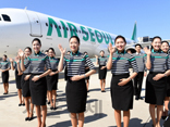 South Korean low-cost airline opens new route to Vietnam