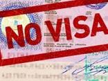 L'esenzione del visto per i turisti europei nel 2016