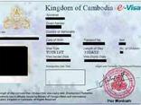 Aumento delle tasse per visto cambogiano dal 1° Ottobre 2014