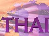 Thai Airways: offerta da Roma per partenze sino a fine gennaio