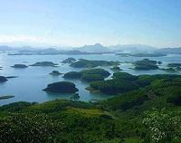 Asiatica Travel Recensioni - Testimonianze di Signora. Cinzia Leonardi
