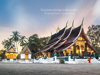 Asiatica Travel Recensioni - Testimonianze di Signore. Eva Agostinelli