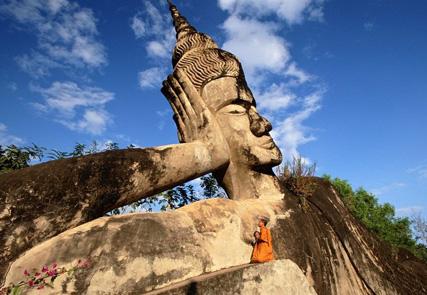 Apparenza del Laos