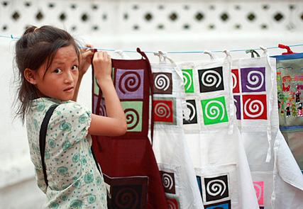 Un'immagine del Laos